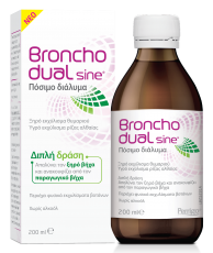 bronchostop_syrup_cartonbottle_200ml